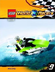 lego world racers powerboat